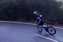 video pro cyclist drifting descent